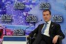 Дмитрий Медведев принял участие в работе Делового саммита АТЭС