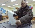МВД сообщило о нарушениях на выборах