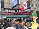 МИТИНГ НА ПРОСПЕКТЕ АКАДЕМИКА САХАРОВА В МОСКВЕ