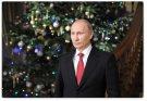 ВЛАДИМИР ПУТИН ПОЖЕЛАЛ РОССИЯНАМ БЛАГОПОЛУЧИЯ И ПРОЦВЕТАНИЯ В НОВОМ ГОДУ