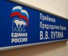 """Путину лично, как """"Ленину"""", придётся вникать в происходящее"""