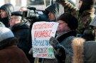 Митинги и акции протеста 4 февраля в России