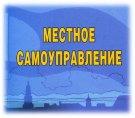 """РОССИЙСКОЕ """"ОБЩЕСТВО ПРОШЛО ТРУДНЫЙ ПРОЦЕСС ВЗРОСЛЕНИЯ"""""""