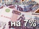 Алексей Авганов, пенсионер : Семь процентов не спасение утопающих