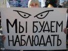 """Стартовал телемарафон """"Свобода выбора"""""""