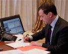 Медведев отказался амнистировать политзаключенных списком