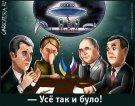 Украине предложили  10-процентную скидку на газ