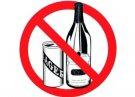 Спиртное разрешат пить с 21