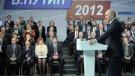 Путин встретился с доверенными лицами, членами ОНФ, политологами и журналистами