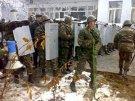В городе на севере Азербайджана произошли массовые беспорядки