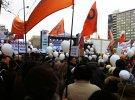 Оппозиция рассказала, чего потребует на сегодняшнем митинге