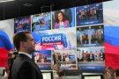 Создатели общественного ТВ отказались от денег других телеканалов