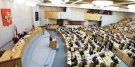 Заявление Госдумы РФ «О нарушениях прав человека в Латвийской Республике и недопустимости реабилитации нацизма»