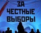 Западные СМИ: Митинги в России действительно финансировались из-за рубежа