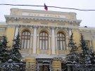 Внешний долг России составил 565,2 млрд. долларов
