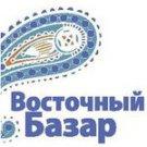 III Международный фестиваль «Восточный BAZAR»