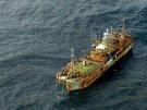США потопили японский корабль