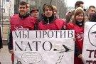 Коммунисты выступили против военного присутствия НАТО в России