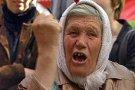 Российская партия пенсионеров готовит документы на регистрацию