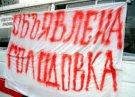 В Астрахани проходит шествие оппозиции