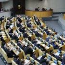 Депутаты Госдумы отчитались о доходах
