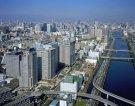 Заморожены счета Ирана в банке Японии