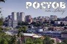В Ростове водитель автобуса убил пассажира