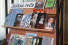 В московской школе состоялся конкурс на знание истории и культуры Азербайджана