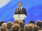 Почему съезд «Единой России» избрал новым лидером Медведева?