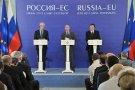 Саммит Россия – Евросоюз: итоги