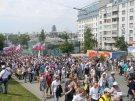 """""""Марш миллионов"""" в Москве 12 июня"""