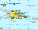 В Доминиканской Республике попала в беду семья из России
