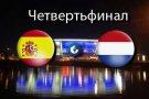 Испания и Франция выяснят, кто сыграет в полуфинале ЧЕ-2012