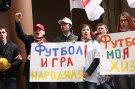 Болельщики пикетируют у здания Российского футбольного союза