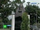 В Таллине открыт памятник Алексию II