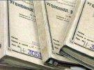 Следственный комитет РФ расширит полномочия за счет упразднения СК МВД и ФСБ