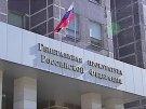 Генпрокурору РФ подыскали замену