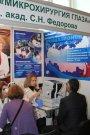 В Москве открылся Межгосударственный форум стран СНГ «Здоровье населения – основа процветания стран Содружества»