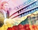 На развитие России нужно 356 млрд рублей