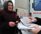 Пенсия россиян к 2023 году  составит 24 тысячи рублей