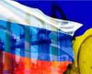 Украина уже потеряла четверть объемов транзита российского газа