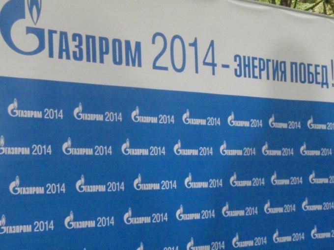Зеленый старт Олимпиады в Сочи