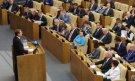 Опасные инициативы Госдумы: грозит ли стране 1937 год?