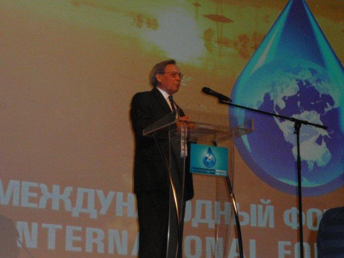 """Международный форум """"Чистая вода"""""""