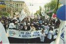 Раскол оппозиции: почему «Яблоко» не пойдет на декабрьский «Марш»