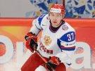 Хоккеист сборной России получил травму перед Кубком Первого канала