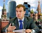 """Медведев утвердил """"дорожную карту"""" по развитию конкуренции в экономике"""