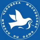 Агрессивная ксенофобия в Российской Федерации в 2012 году
