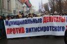"""""""Марш против подлецов"""": расколол ли он российское общество?"""
