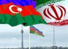 Иран вновь идет на обострение отношений с Азербайджаном